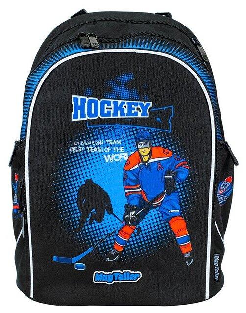 Mag Taller Рюкзак Cosmo lV Hockey
