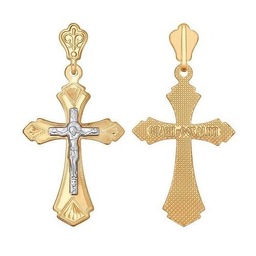 SOKOLOV Крест из комбинированного золота с гравировкой 121123