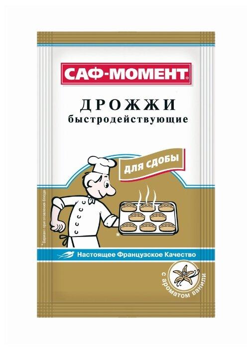 Дрожжи САФ-МОМЕНТ Дрожжи хлебопекарные сухие быстродействующие для сдобы