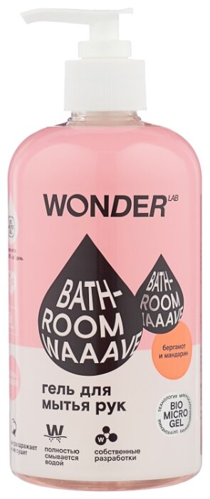 Мыло гель жидкое WONDER LAB Bathroom Waaave
