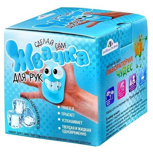 Купить Набор Инновации для детей Жвачка для рук. Ледяная свежесть, Наборы для исследований
