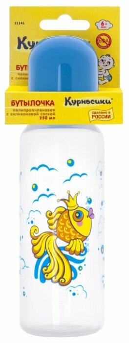 Курносики Бутылочка полипропиленовая с силиконовой соской, 250 мл Золотая рыбка с рождения