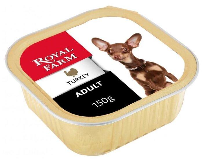 Корм для собак Royal Farm индейка 150г