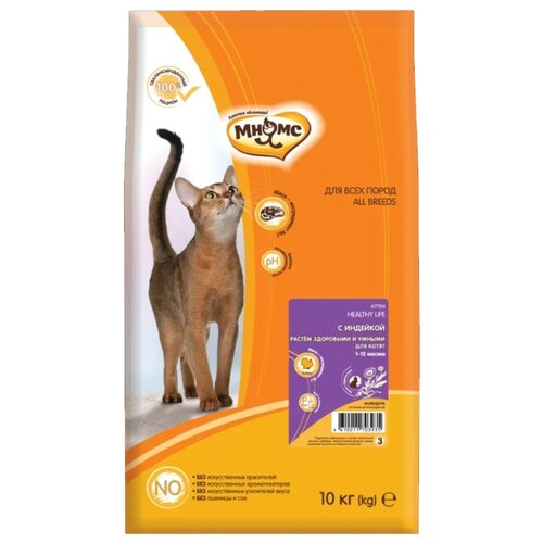 Корм для котят Мнямс с индейкой 10 кг