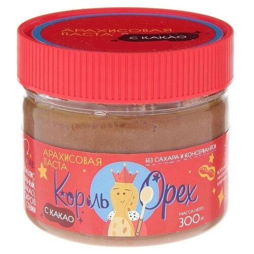 Король Орех Арахисовая паста С какао 300 г король орех паста крем ореховая из фундука 200 г