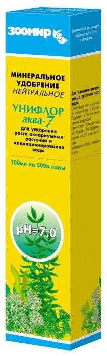 Зоомир Унифлор аква-7 удобрение для растений