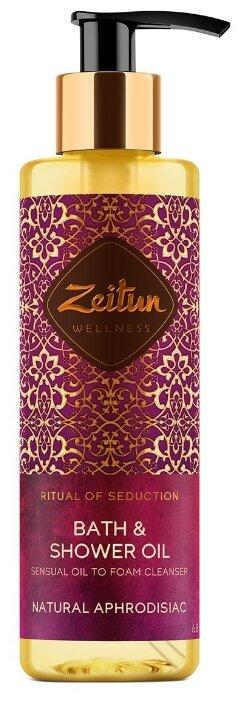 Чувственное гидрофильное масло для душа Zeitun Ритуал