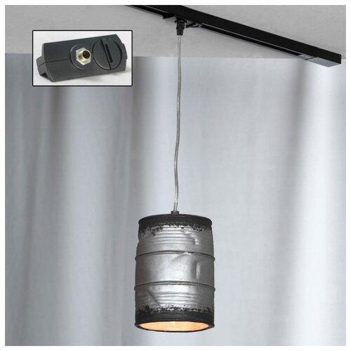 Трековый светильник Lussole Northport LSP-9526-TAB подвесной светильник lussole northport lsp 9527 tab