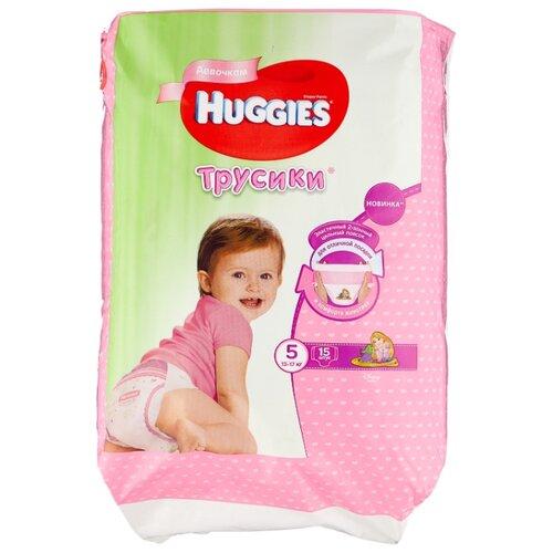 Купить Huggies трусики для девочек 5 (13-17 кг) 15 шт., Подгузники