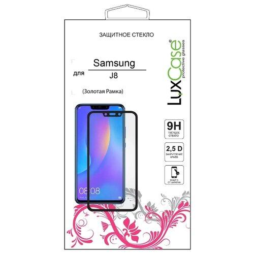Защитное стекло LuxCase 2.5D FG для Samsung Galaxy J8 золотой