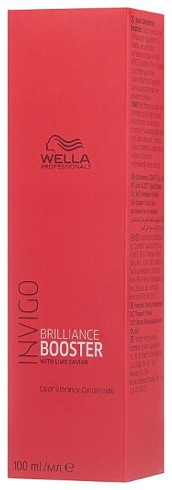 Wella Professionals INVIGO COLOR BRILLIANCE Бустер Концентрат