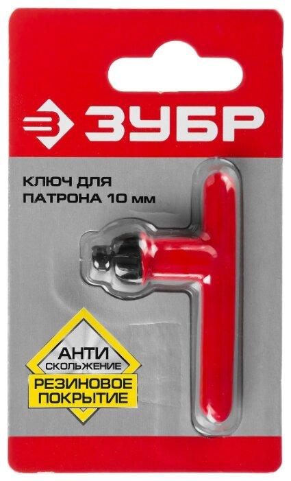 Ключ ЗУБР 2909-10