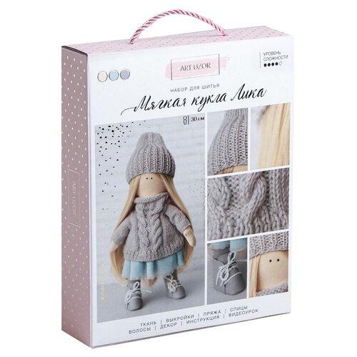 Купить Арт Узор Набор для шитья Интерьерная кукла Лика (3548669), Изготовление кукол и игрушек
