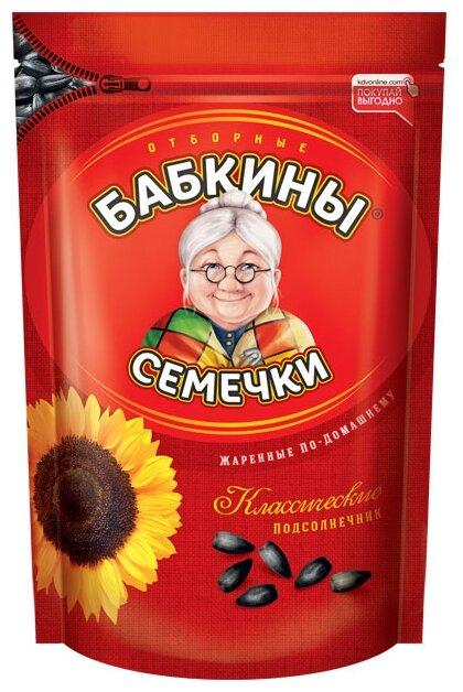 Семена подсолнечника Бабкины Семечки Классические жареные по-домашнему 500 г