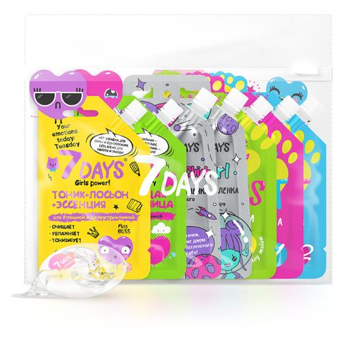 Набор 7DAYS подарочный Beauty bag Intergalactic mix, косметичка средств по уходу за кожей лица и тела bergamo набор средств по уходу за кожей для интенсивного восстановления luxury gold set