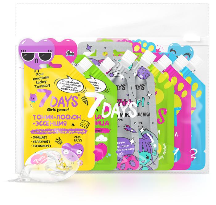 Набор 7DAYS подарочный Beauty bag Intergalactic mix,