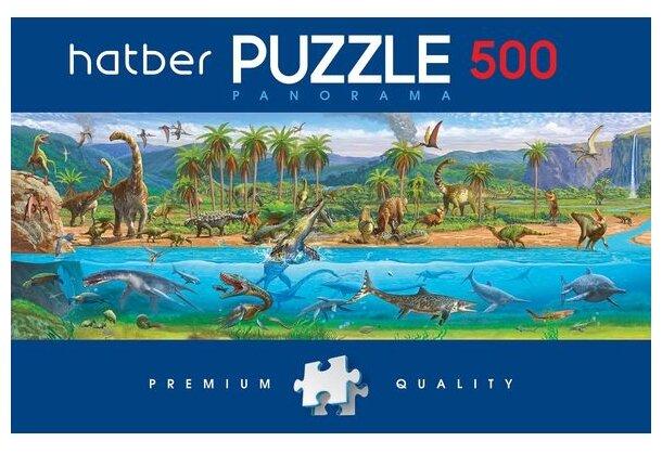 Пазл Hatber Premium Panorama Эра динозавров (500ПЗ2_18921), 500 дет.