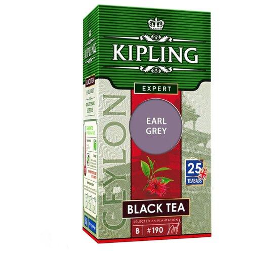 Чай черный Kipling Earl grey в пакетиках, 25 шт.Чай<br>