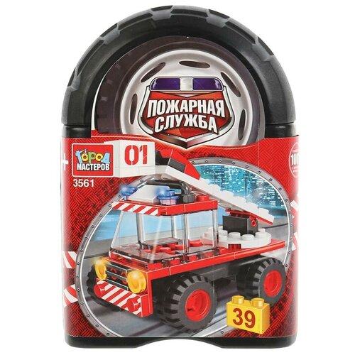 Купить Конструктор ГОРОД МАСТЕРОВ Пожарная служба 3561 Пожарная машина, Конструкторы