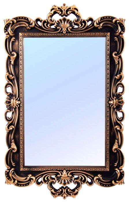 Зеркало настенное, 39x25 см.