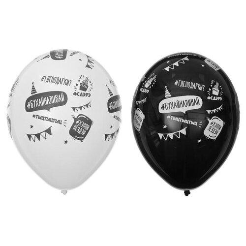Фото - Шар воздушный Страна Карнавалия 12 День рождения, хэштеги, 5 ст, 50 шт (3939776) воздушный шар страна карнавалия цифра 5 сиреневый