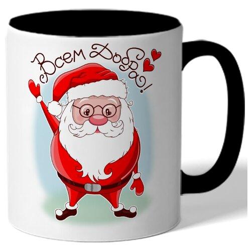 Кружка цветная в подарок на Новый Год Всем добра! - дед мороз в очках кружка дед мороз в очках 350 мл easy life кружка дед мороз в очках 350 мл