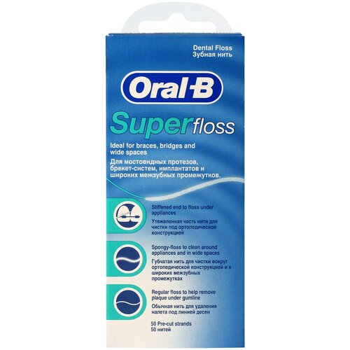 Фото - Oral-B зубная нить Super, 50 шт. зубная нить oral b essential мятная 50m 3014260280772