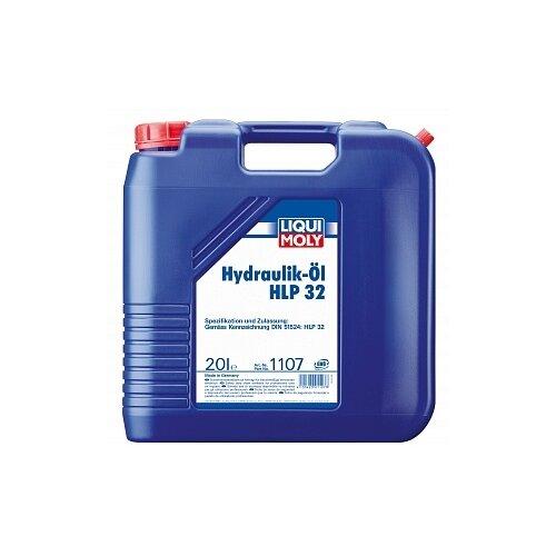 Гидравлическое масло LIQUI MOLY Hydraulikoil HLP 32 20 л