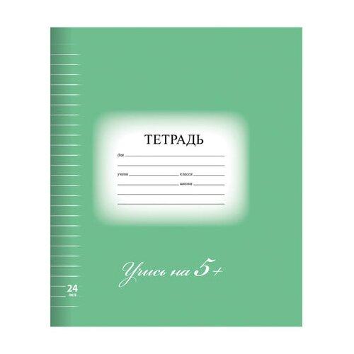 Купить Тетрадь 24 л. BRAUBERG ЭКО 5-КА , линия, обложка плотная мелованная бумага, ЗЕЛЕНАЯ, 403004 - 10 шт., Тетради