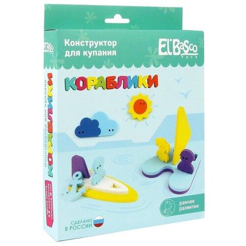 Купить Набор для ванной El'BascoToys Кораблики (03-011) голубой/желтый/фиолетовый, Игрушки для ванной