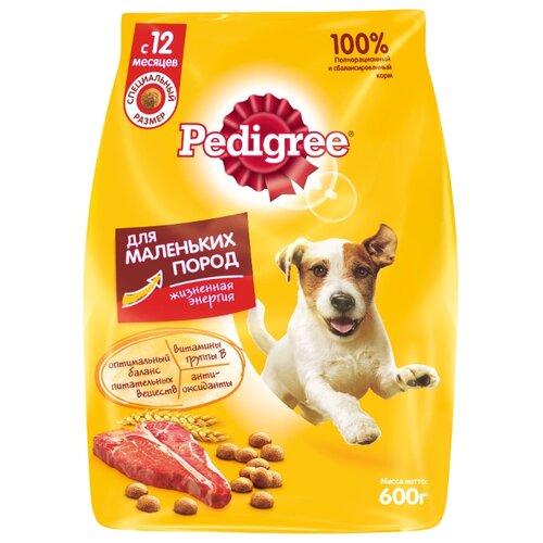 Сухой корм для собак Pedigree для здоровья кожи и шерсти, говядина 600г (для мелких пород)