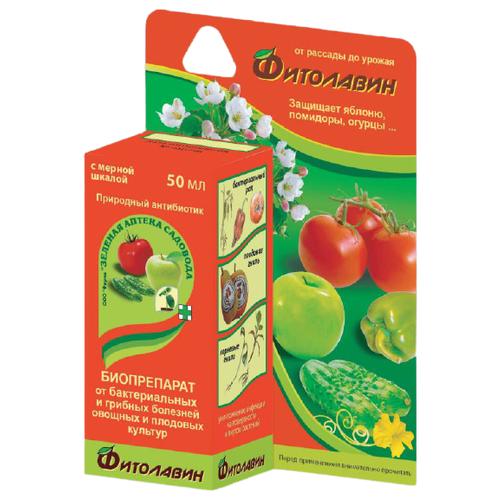 Зеленая Аптека Садовода Биопрепарат от бактериальных и грибных болезней Фитолавин, 50 мл