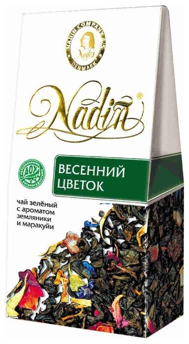 Чай зеленый Nadin Весенний цветок — купить по выгодной цене на Яндекс.Маркете