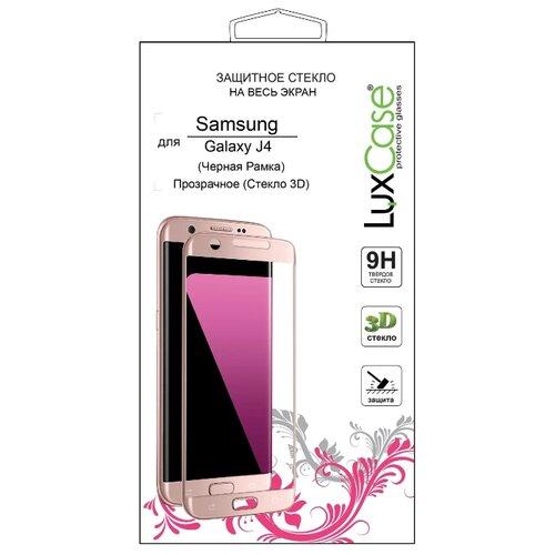 Защитное стекло LuxCase 3D для Samsung Galaxy J4 черный