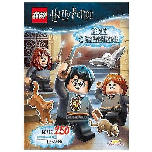 Книга с наклейками Harry Potter SSP-6401 книжка с наклейками harry potter турнир трёх волшебников
