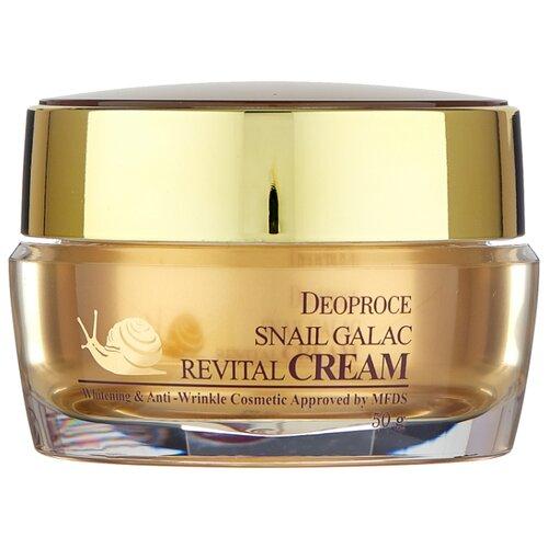 Deoproce Snail Galac-tox Revital Cream Крем для лица, 50 г эмульсия deoproce snail galac