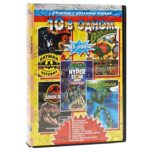 Сборник для Sega Mega Drive 10 in 1