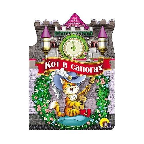 Купить Кот в сапогах, Проф-Пресс, Книги для малышей