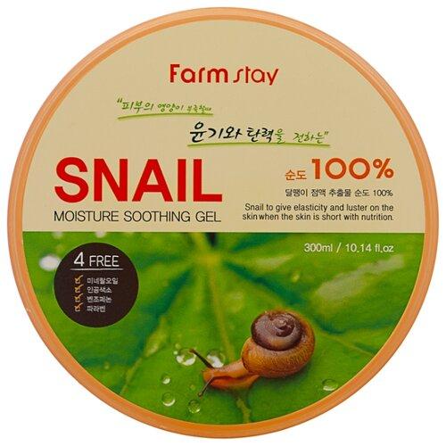 Гель для тела Farmstay многофункциональный смягчающий с муцином улитки Moisture Soothing Gel Snail, 300 мл гель для тела farmstay универсальный смягчающий с экстрактом алоэ aloe vera moisture soothing gel 300 мл