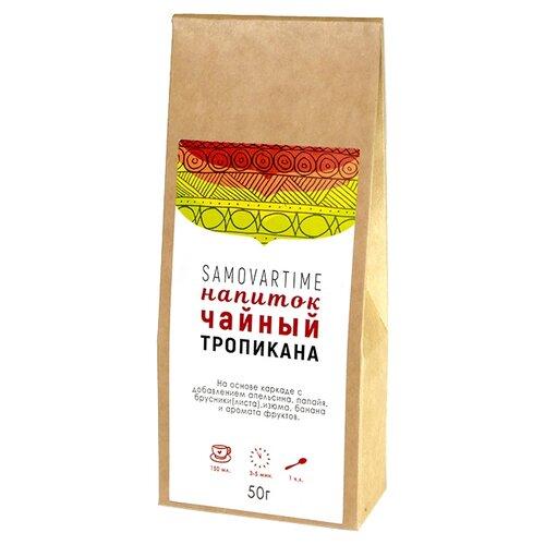 Чайный напиток красный Samovartime Тропикана, 50 г