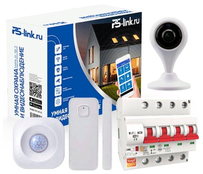 Комплект умного дома PS-Link Охрана, видеонаблюдение, управление питанием PS-1213