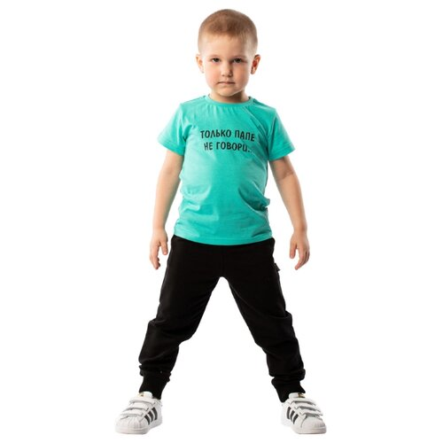 Футболка bodo размер 74-80, мятный, Футболки и рубашки  - купить со скидкой