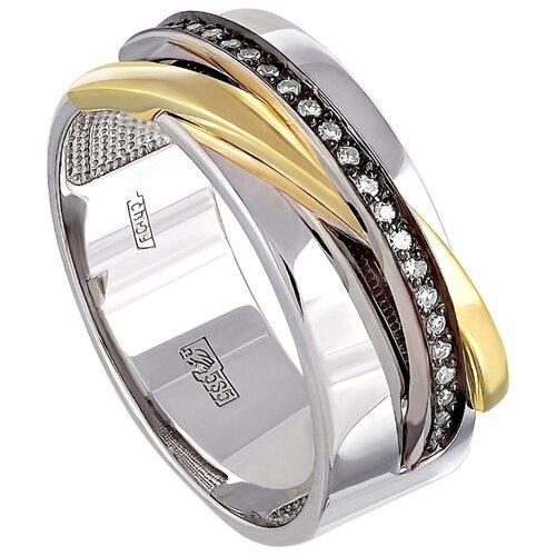 KABAROVSKY Кольцо 11-2720-1000, размер 18 kabarovsky кольцо 11 21151 2302 размер 18