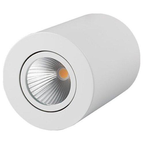 Спот Arlight SP-FOCUS-R90-9W Warm White спот arlight sp bed r90 3w warm3000 029634
