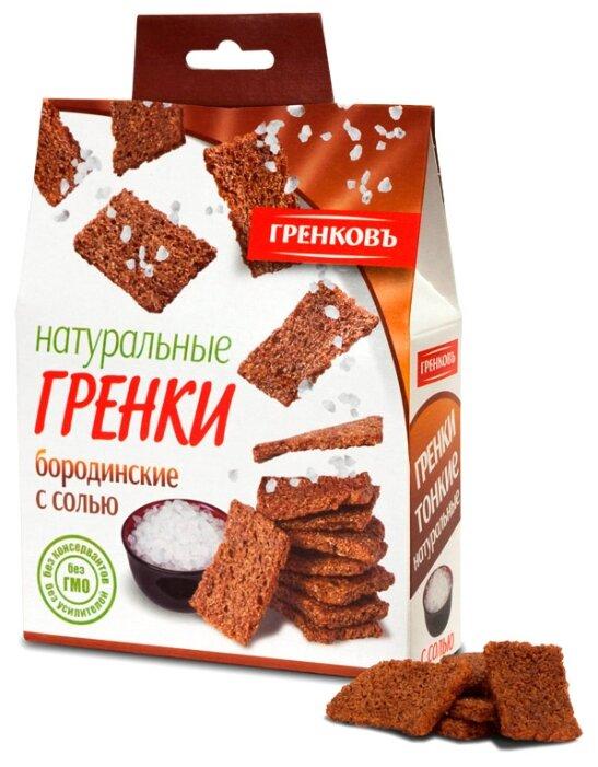 ГРЕНКОВЪ Сухарики-гренки бородинские с солью, 70 г