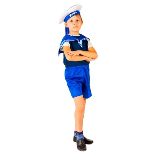 Купить Костюм Бока Моряк, синий, размер 122-134, Карнавальные костюмы