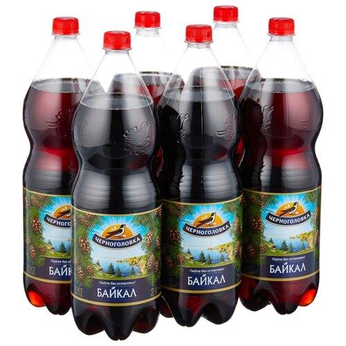 лимонад напитки из черноголовки крюшон 6 шт по 1 л Газированный напиток Черноголовка Байкал, 2 л, 6 шт.