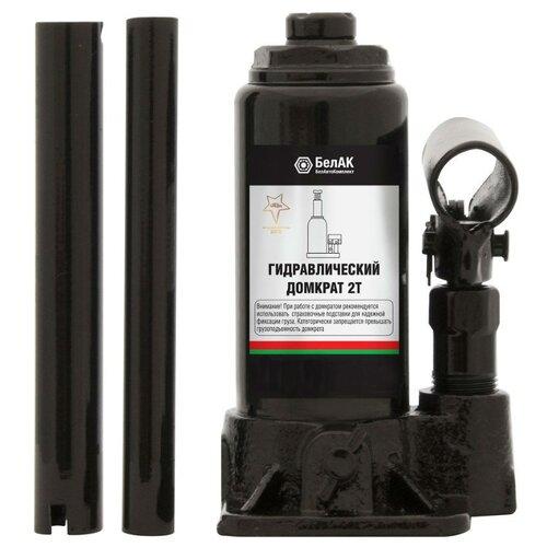 Домкрат бутылочный гидравлический БелАвтоКомплект БАК.10039 (2 т) черный домкрат бутылочный гидравлический белавтокомплект бак 10039 2 т черный