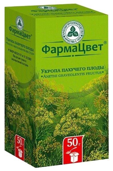Красногорсклексредства плоды ФармаЦвет Укропа пахучего 50 г — купить по выгодной цене на Яндекс.Маркете