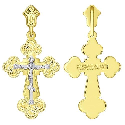 SOKOLOV Подвеска из комбинированного золота с гравировкой 121019-2